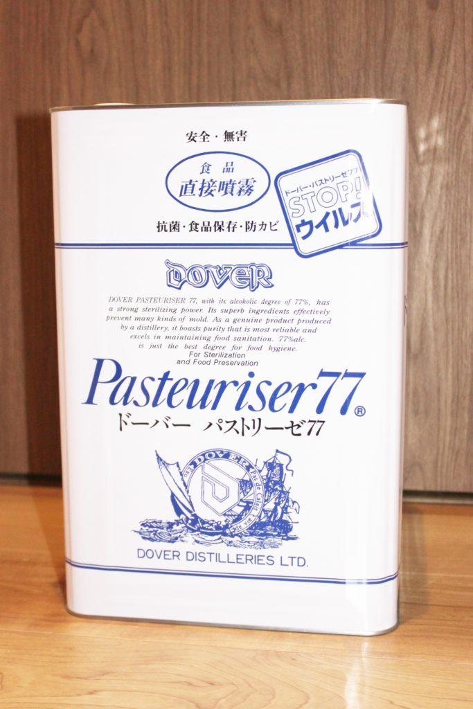 パストリーゼ 一 斗 缶 ドーバー パストリーゼ一斗缶の詰め替え容器とポンプ、開け方と保管方法について